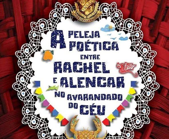 O Ceará de Rachel de Queiroz e José de Alencar é o enredo da União da Ilha